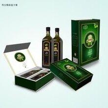 深圳橄榄油包装盒厂家订做专业设计
