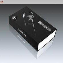 深圳电子产品包装盒