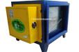 高空油烟净化器厨房餐饮静电式分离器绿河环保质量保证