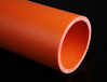 海北电缆护套用MPP顶管生产厂家