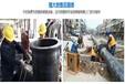 三门峡供水用DN1200口径PE管厂家报价电话
