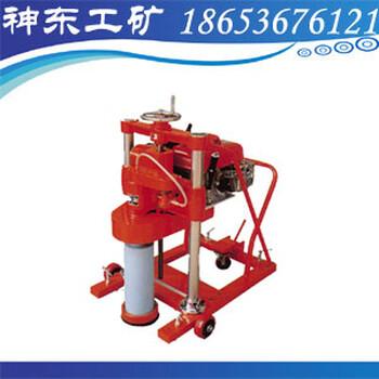 厂价直销HZ-20混凝土钻孔取芯机,HZ-20混凝土钻孔取芯机首选之一