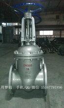 碳钢闸阀型号图片