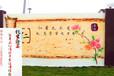 德州美丽乡村德州农村文化墙德州墙绘公司