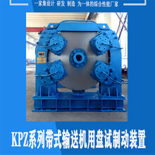 济宁KPZ-2000自冷盘式制动器厂家直销图片