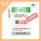 厂家直销400、800、微信查询方式不同规格防伪标签图片