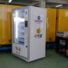 安徽自动售货机多少钱一台/嗨购机厂家/现磨咖啡机