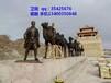 生產銅雕塑駱駝隊,鑄銅駱駝,園林銅雕塑,動物雕塑