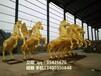 銅馬雕塑,銅雕馬拉車,鑄銅馬,銅雕阿波羅戰車