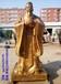 铜雕塑孔子,铸铜孔子,孔子雕塑,校园雕塑,人物铜雕