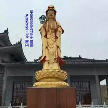 唐县铜雕佛像厂,铜雕观音,站观音,铸铜观音,铸铜佛像厂图片
