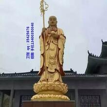 河北铜雕佛像厂,铜雕地藏王,站地藏王,铸铜佛像厂图片