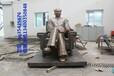 专业生产伟人铜雕塑,现代人物雕塑,古代人物铜雕,唐县铜雕厂
