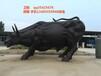 铜雕牛,铜牛铸造厂,铸铜牛厂家,唐县铜雕厂,铜雕华尔街牛