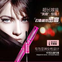 提供泰国各类彩妆护肤品美妆彩妆护肤品店铺优质货源长期海外代购经验品质保证