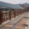 来宾柳州桂林仿石仿木护栏、仿木桌凳垃圾桶、铸造石桥梁栏杆厂家
