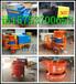 厂家直产直销建筑用和矿用喷浆机