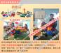 淮安好奇游乐设备推出新款6座起伏大飞机.儿童旋转升降小汽车