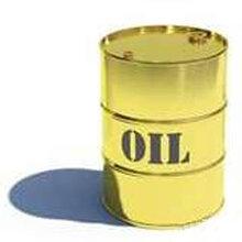 供应韦德大宗商品代理,纬德原油