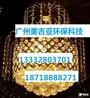 广州水晶灯清洗,美吉亚最专业细心