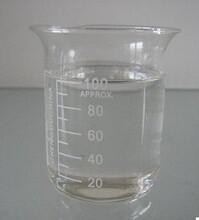 苏州环保增塑剂合成植物酯增塑剂二辛脂二丁酯替代品厂家直销图片