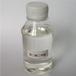 耐寒防冻增塑剂葵二酸而二辛酯DOS