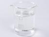 PVC環保增塑劑環保專用可替代對苯DOTP