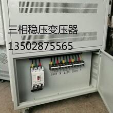 真空鍍膜機專用三相10-1000KVA工業穩壓器變壓器圖片