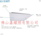飞利浦明晖LED平板灯/面板灯RC092V28W/瓦600600
