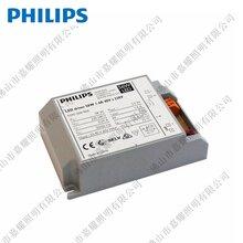 广东飞利浦代理Xitanium44W0.9/1.05A42VI230VLED室内驱动电源