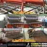 煤矿支护网焊网机