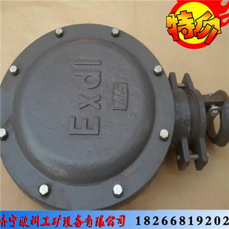 圆形接线盒价格电机接线盒厂家