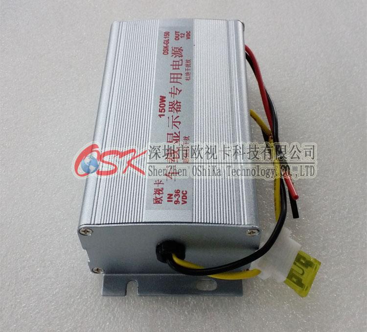 国包邮150W直流稳压电源输入9~36V稳定输出12V电压带保险丝-直图片