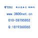 全国接打显示010北京座机号码靓号网络电话无线固话?#35889;?#26426;