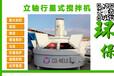 耐火材料全自动cmp1000搅拌机新机型自动上料