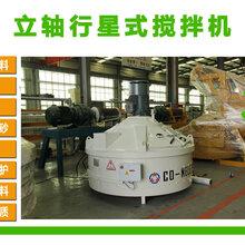耐火材料混合机耐火材料混料机设备厂家