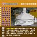 山东科尼乐行星式混合机设备厂家