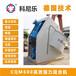 山东CQM750高效强力混合机厂家科尼乐机械