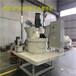 立轴行星式浇注料搅拌机型号及技术参数