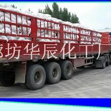 供应现货优级品氢氧化钠/工业级片碱/河北廊坊片碱工厂