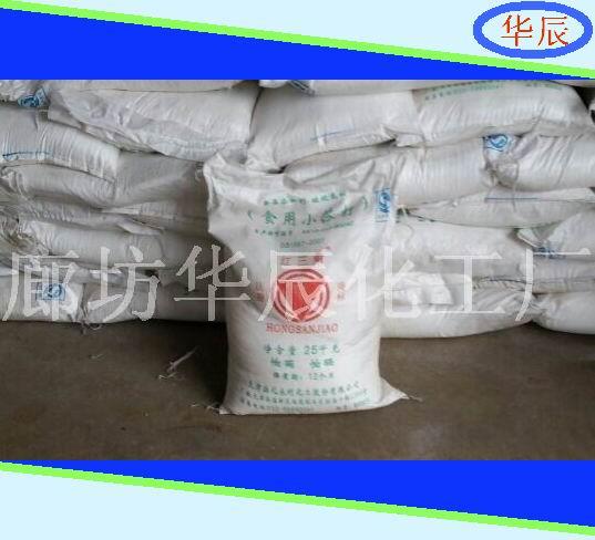 供应河北小苏打厂家/饼干等食品用级膨松剂(碳酸氢钠NaHCO3)