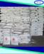 供應河北小蘇打廠家/酸式碳酸鈉/食品級碳酸氫鈉今日價格