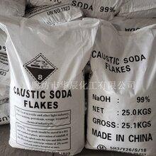 供应北京烧碱价格|昌平烧碱厂家|99%、96%烧碱氢氧化钠图片