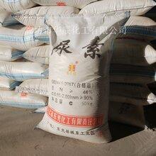 供应河北尿素厂家|农用级尿素(氮肥、速效肥)保定地区报价图片