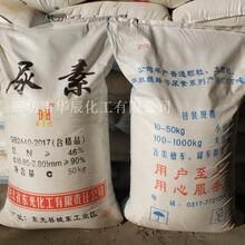 供應河北尿素生產廠家|尿素質量標準|氮肥含稅價格2050元/噸圖片