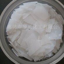 供应廊坊烧碱厂家可定制纯度 工业级烧碱片状25kg袋装图片