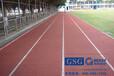 格林斯柏全塑型自结纹跑道按国家环保标准执行现场抽检,塑胶跑道准过检测