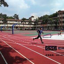 塑胶跑道中最常见的一种材型---自结纹塑胶跑道
