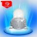 海洋王NFC9183/NYLED电厂防眩泛光灯