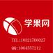 上海美术培训班价格
